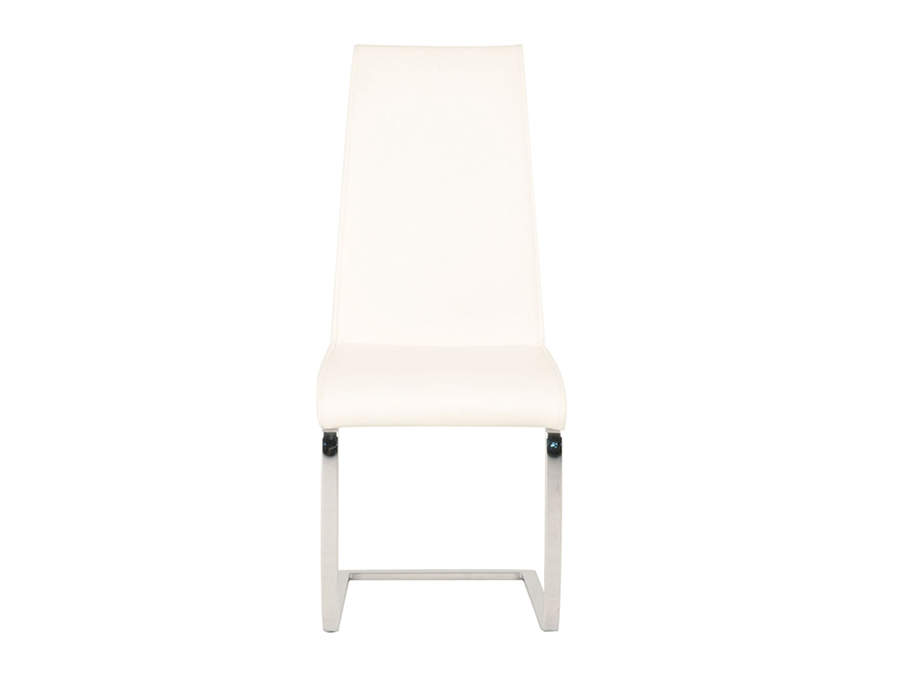 2pcs Rmo White Dining Chair Shop For Affordable Home